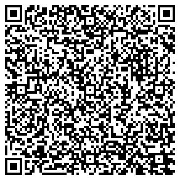 """QR-код с контактной информацией организации Общество с ограниченной ответственностью ООО """"ТД Цемент и Щебень"""""""
