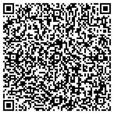 """QR-код с контактной информацией организации Общество с ограниченной ответственностью ООО """"МагСталь"""""""