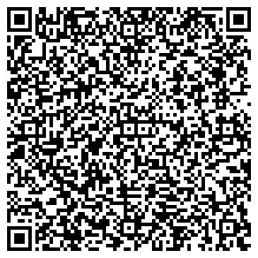 """QR-код с контактной информацией организации Частное предприятие """"Первая Компания"""""""