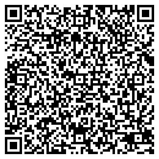 QR-код с контактной информацией организации ЧУП«БРиСстрой»