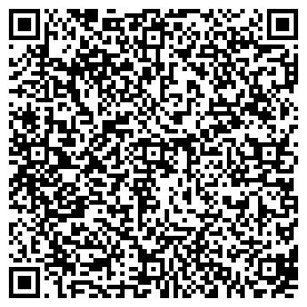 QR-код с контактной информацией организации СЕРВИС ОФИСНОЙ ТЕХНИКИ