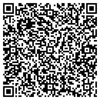 QR-код с контактной информацией организации ООО «БЕЛКУР»