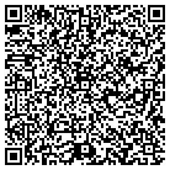 QR-код с контактной информацией организации ИП Сивый С.А.