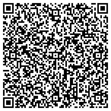QR-код с контактной информацией организации Общество с ограниченной ответственностью ООО «СтатутТехно»