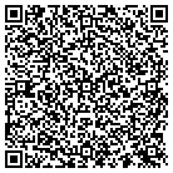 QR-код с контактной информацией организации ООО «ФУНДЭКС»