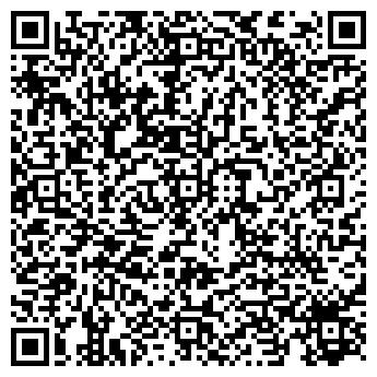 QR-код с контактной информацией организации Атиллторг