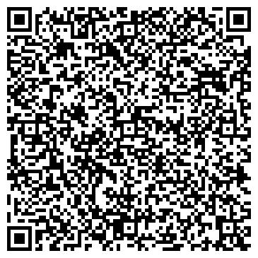 QR-код с контактной информацией организации ООО«АльфаГрадоЛюкс»