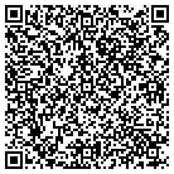 """QR-код с контактной информацией организации ООО""""БелТБП"""""""