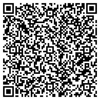 """QR-код с контактной информацией организации ООО """"Делио-М"""""""