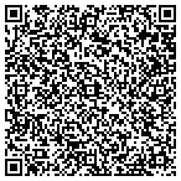 """QR-код с контактной информацией организации Общество с ограниченной ответственностью ООО """"Центр Технического Света"""""""