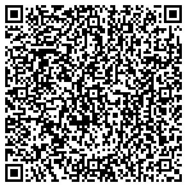 """QR-код с контактной информацией организации Частное предприятие """"ИНТРАСТ"""""""