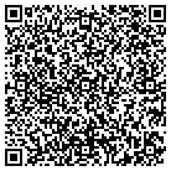 QR-код с контактной информацией организации ООО вистагрупп