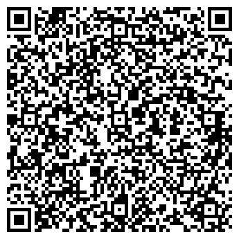 QR-код с контактной информацией организации ООО Эвертент