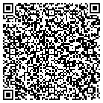 """QR-код с контактной информацией организации ООО """"РейСтарз-М"""""""