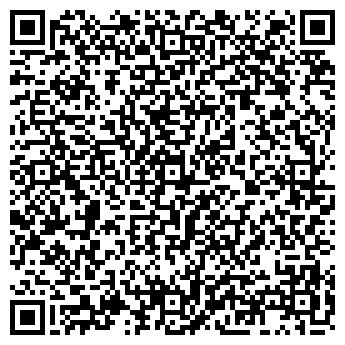 QR-код с контактной информацией организации ООО «Кайдансервис»