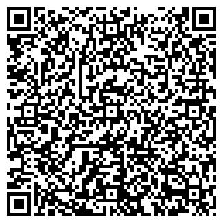 QR-код с контактной информацией организации ТАЙГЕР