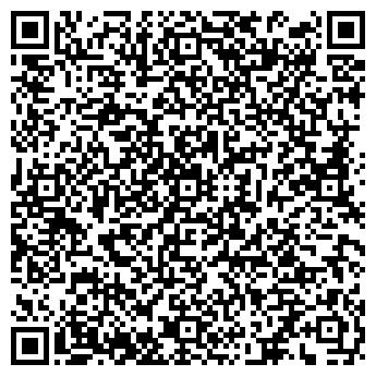 """QR-код с контактной информацией организации ООО """"Инжитрэйд"""""""