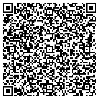 """QR-код с контактной информацией организации ООО """"Сантифика"""""""