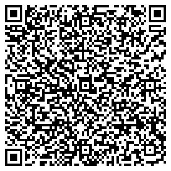 QR-код с контактной информацией организации Общество с ограниченной ответственностью ООО «Витторгпром»