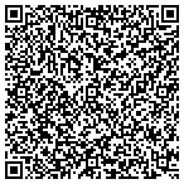 QR-код с контактной информацией организации Другая Алматыбетонстрой