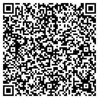 QR-код с контактной информацией организации Блок НС