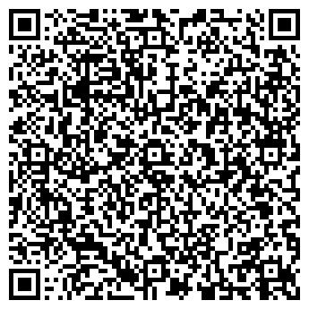 """QR-код с контактной информацией организации ТОО """"Спецжилкомстрой"""""""