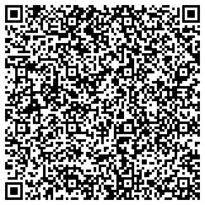 """QR-код с контактной информацией организации ТОО """"Завод быстровозводимых зданий и сооружений"""""""
