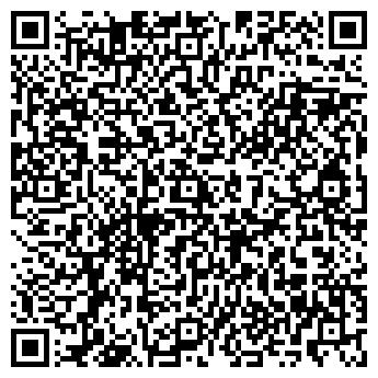 QR-код с контактной информацией организации Частное предприятие ТОО «Хоттей»
