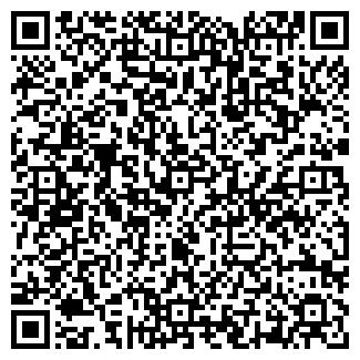 QR-код с контактной информацией организации ТОО «Дериг МБК»
