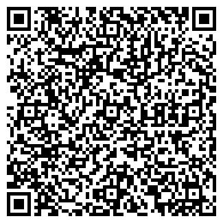 """QR-код с контактной информацией организации тоо """"Талан 2005"""""""
