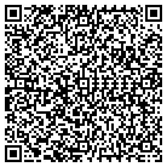 QR-код с контактной информацией организации ТОО «KZ-Купава», Частное предприятие