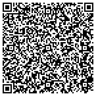 QR-код с контактной информацией организации ООО ТАЛДОМСКОЕ РЕМОНТНО-СТРОИТЕЛЬНОЕ ПРЕДПРИЯТИЕ