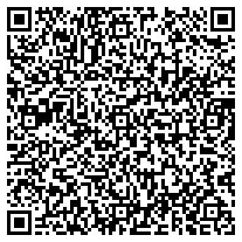 """QR-код с контактной информацией организации TOO """"Mega City"""""""