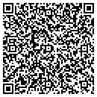 """QR-код с контактной информацией организации ТОО """"Хас-ко"""""""