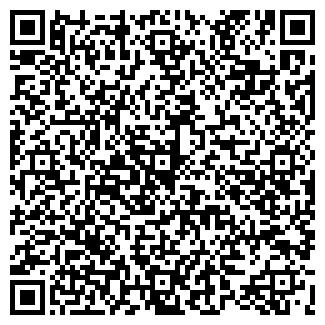 QR-код с контактной информацией организации ТЕНГРИ