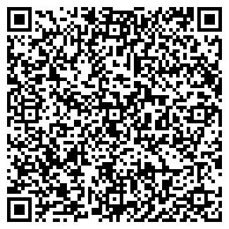QR-код с контактной информацией организации ТОО «Базальт-Кар»