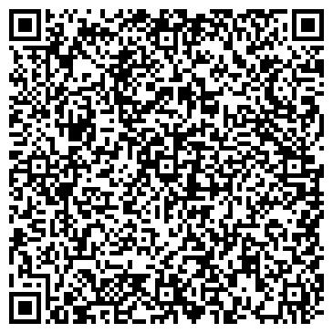 QR-код с контактной информацией организации ТОО «Даня»