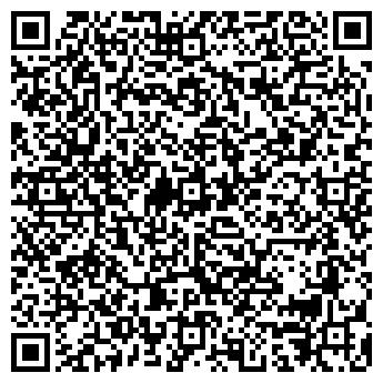 QR-код с контактной информацией организации M-SerikULY