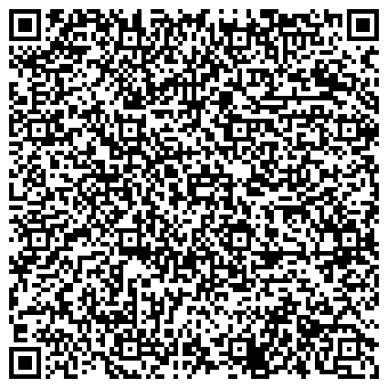 QR-код с контактной информацией организации Общество с ограниченной ответственностью Заборпро - заборы металлические секционные, ограждения металлические, ворота