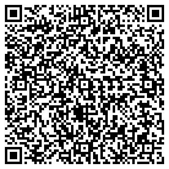 QR-код с контактной информацией организации компания INNTECO