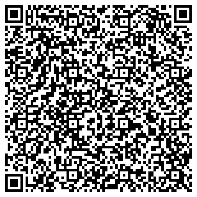 QR-код с контактной информацией организации доставка воды Живая вода, кулеры для воды, чай