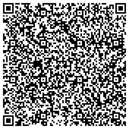 QR-код с контактной информацией организации Общество с ограниченной ответственностью Купить искусственную новогоднюю елку (ель, сосну) в интернет магазине elkasite.com.ua