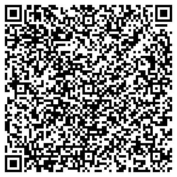 QR-код с контактной информацией организации ОДО Монтажметаллстрой
