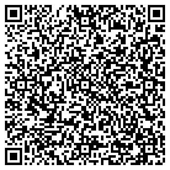 QR-код с контактной информацией организации Инфинитум, ООО