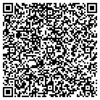 QR-код с контактной информацией организации Арилон-М, АО
