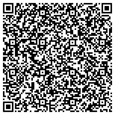 QR-код с контактной информацией организации Сморгонский опытный лесхоз, АО