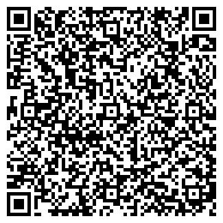 QR-код с контактной информацией организации ЗАО Интеллект