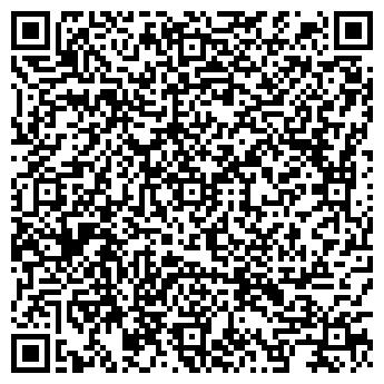 QR-код с контактной информацией организации КимСтрой, СЧУП
