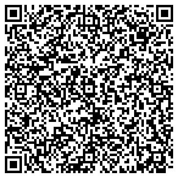 QR-код с контактной информацией организации Вудрев, ООО