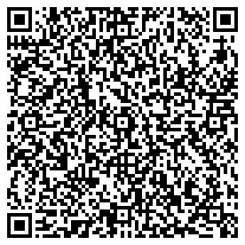 QR-код с контактной информацией организации Векта-плюс, ОДО